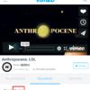Vimeo Views
